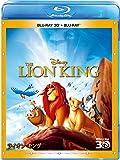 [Disney オリジナルブランケット付] ライオン・キング 3Dセット (期間限定) [Blu-ray]