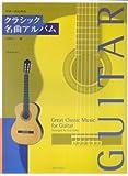 「アリオーソ」(バッハ)♪で白鳥版「モレルとサン=ルー〜」を愉しむ(「エスプリ」の余波はどこまでも)