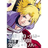 NARUTO -�i���g- 4th STAGE 2006 ���m�� [DVD]�|�����q�ɂ��