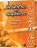 Die Rebellen vom Liang Shan Po, Erste Staffel: Episode 01-13 (6 DVDs) - Mit Atsuo Nakamura, Sanae Tsuchida, Kei Sato