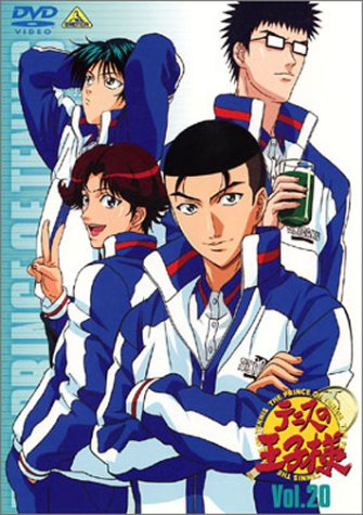 テニスの王子様 Vol.20 [DVD]