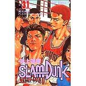 SLAM DUNK 31 (ジャンプ・コミックス)