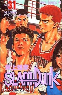 slum dunk