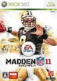 マッデン NFL 11(日本語マニュアル付き英語版)