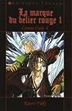 echange, troc Kaori Yuki - Comte Cain, tome 4-1