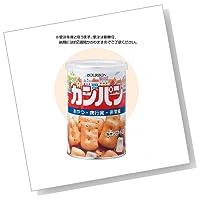 ブルボン缶入カンパン:長期保存5年