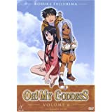 OH! My Goddess, Vol. 6 Episoden 23-26