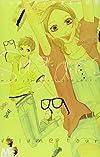 シュガーズ 4 (マーガレットコミックス)