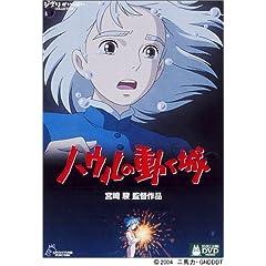 �n�E���̓����� [DVD]