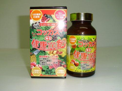 コッカス 毎日健康100食 お徳用 250mg500粒