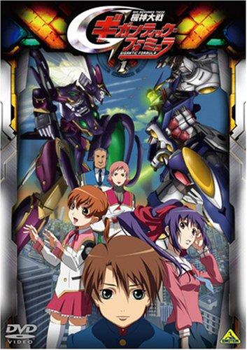 機神大戦ギガンティック・フォーミュラ 1 [DVD]