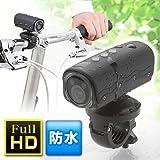 サンワダイレクト 自転車車載カメラ 防水 フルHD 400-CAM011
