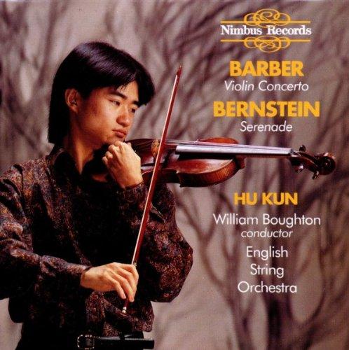 Konzert Violine/Ser