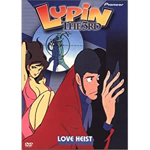 Lupin the 3rd - Love Heist (TV Series, Vol. 2) movie
