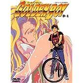 ゴールデンボーイ D-1 [DVD]