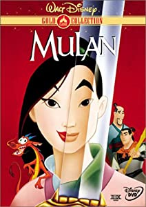 Mulan [DVD] [1998] [Region 1] [US Import] [NTSC]
