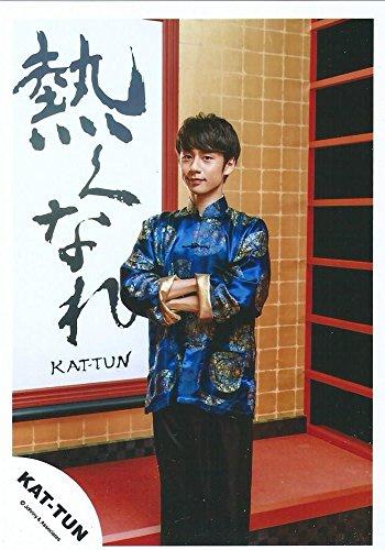 KAT-TUN ジャニーズ 公式 生写真 中丸雄一