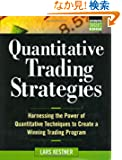 Quantitative Trading Strategies: Harnessing the Power of Quantitative Techniques to Create a Winning Trading Program (McGr...