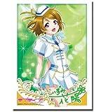 ブシロードスリーブコレクションHG (ハイグレード) Vol.565 ラブライブ! 『小泉 花陽』Part.3
