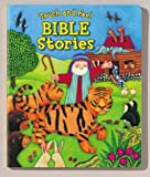 Touch And Feel Bible Stories (Touch and Feel (Readers Digest))