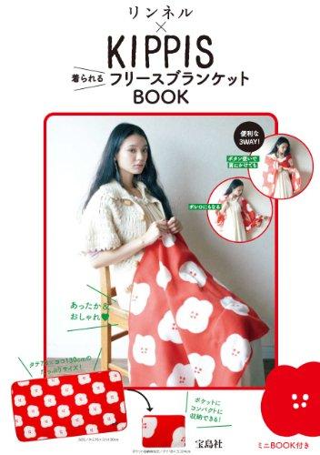 リンネル×KIPPIS 着られるフリースブランケットBOOK (宝島社ブランドムック)