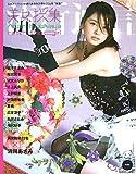 美女採集Asami Kiyokawa catch the g