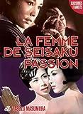 echange, troc Coffret Masumura, vol. 1 - Coffret 2 DVD
