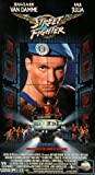 Street Fighter [VHS] [Import]