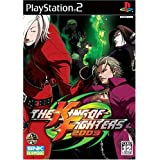 The King of Fighters 2003 [Japan Import]