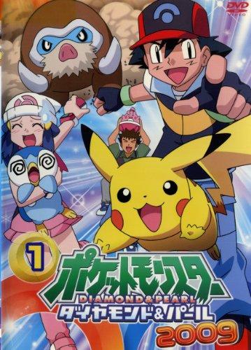 ポケットモンスター ダイヤモンド&パール 2009  (全15巻) [マーケットプレイス DVDセット商品]