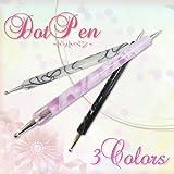 【ジェルネイル】ドットペン〈 大小のドットが描ける2wayタイプ 〉3カラー 全長約130mm (マーブル)