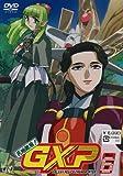 天地無用!GXP Vol.6[DVD]
