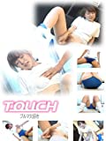 タッチ14 (DVTC-014) ブルマ大好き [DVD]