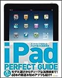 iPad PERFECT GUIDE
