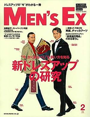 MEN'S EX 2019年 02 月号 [雑誌]