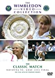 The Wimbledon Video Collection - Novotna Vs. Graf 1993 Final