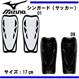 MIZUNO(ミズノ) シンガード (p3jyg401)