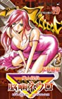 魔人探偵脳噛ネウロ 第19巻 2008年12月04日発売