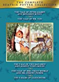 Complete Beatrix Potter Collection: Volume One