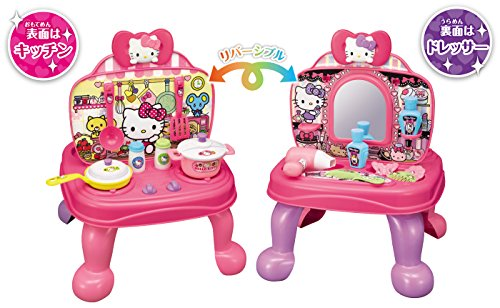 Hello Kitty cooking too! Fashionable too! Kitchen Dresser [Japan toy awards 2014 girls / toy Division excellence award]