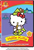 Hello Kitty:Plays Pretend (2004) DVD Reviews