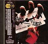 Judas Priest British Steel - Japan Ed.