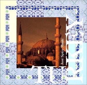 神秘のブルーモスク ?トルコの音楽