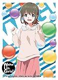 きゃらスリーブコレクション マットシリーズ 「Wake Up, Girls!」 林田藍里 (No.MT027)