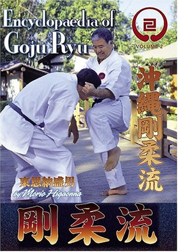 Encyclopaedia of Goju Ryu Karate Vol 2