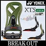 YONEX 15-16 XTS メンズ レディース ビンディング バインディング スノーボード 2016 HIGH(25~28.5cm) CLEAR/BLACK