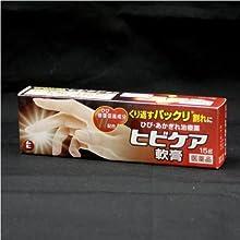 ヒビケア軟膏 35g[第3類]
