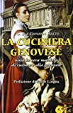 img - for Cuciniera genovese book / textbook / text book