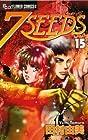 7SEEDS 第15巻 2009年04月10日発売