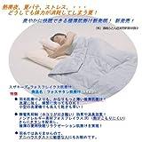熱帯夜、夏バテ、ストレス対策!爽やかに快眠できる肌掛け(ハーフサイズ)新発明!新発売!(実用新案登録済)